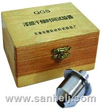 漆膜干燥时间测定仪 QGS
