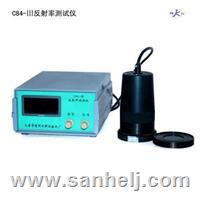 反射率测试仪 C84-III