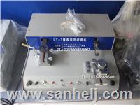 LY-1量具两用研磨机 LY-1
