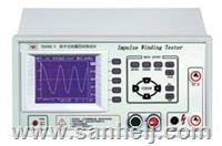 YD2882-3/5型脉冲式线圈匝间测试仪 YD2882-3/5