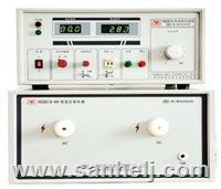 YD2013型耐电压测试仪 YD2013