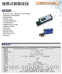 里博leeb430/431粗糙度仪 leeb430/431