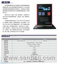 里博leeb451/452袖珍表面粗糙度仪 leeb451/452