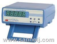 正阳ZY9734-2小电流电阻测试仪 ZY9734-2