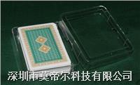 塑料扑克 4