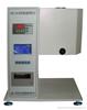 溶体流动速率测定仪 HRZ-400B