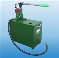 手动试压泵SB-10 15Mpa SB-10 15Mpa