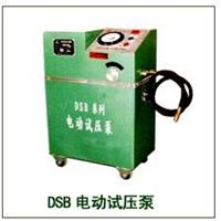 DSB电动试压泵 DSB电动试压泵