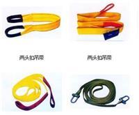 吊带  吊带