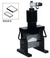 MC-125 铜排切排机,切排机,液压切排机 MC-125