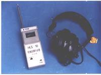 JCYQ004机械故障听诊器 JCYQ004