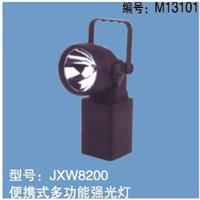 JXW8200便携式多功能强光灯 JXW8200