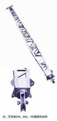 LBN-10铝合金框式内悬浮扒杆 LBN-10