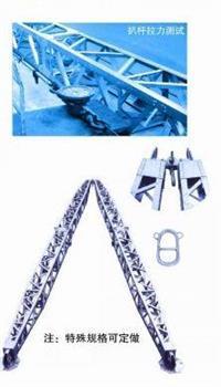 LBR-9铝合金框式人字扒杆 LBR-9