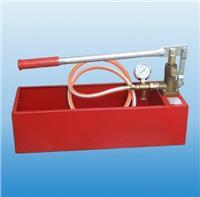 手动试压泵SB-4.0 SB-4.0
