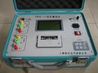 YBZC-ll变比测试仪 YBZC-ll