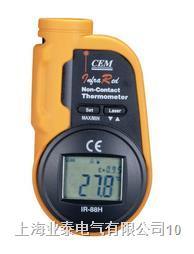 IR-88H 口袋激光笔红外测温仪 IR-88H