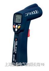 DT-8810多功能红外线测温仪 DT-8810