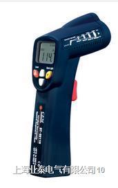 DT-8812多功能红外线测温仪 DT-8812