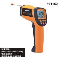 红外测温仪YT1150 YT1150