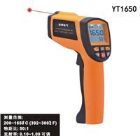 红外测温仪YT1650 YT1650