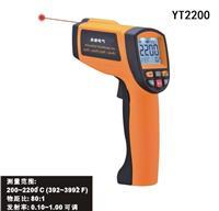 红外测温仪YT2200 YT2200
