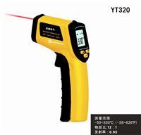 红外测温仪YT320 YT320