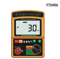 漏电开关测试仪YT5406 YT5406