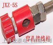 JXZ-5SJXZ-5S JXZ-5S