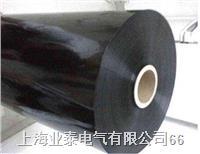 大量供应黑色PET薄膜 大量供应黑色PET薄膜