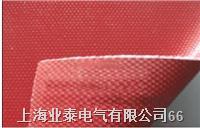 硅胶布 硅胶布