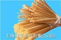硅橡胶管系列 硅橡胶管系列