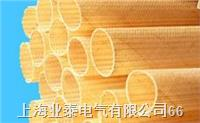 硅橡胶管 硅橡胶管