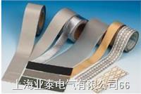 导电胶平织导电布胶带 导电胶平织导电布胶带