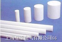 棒材/板材/膜 PTFE