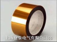 P6641聚酯薄膜聚酯纤维纸复合材料(F级DMD) P6641