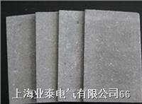 石棉水泥板  石棉水泥板 -1