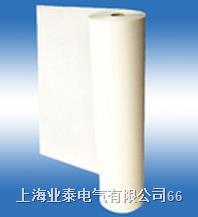 6630 DMD聚酯薄膜聚酯纤维非织布柔软复合材料 6630 DMD
