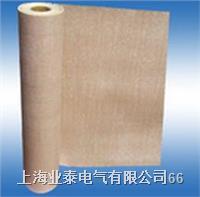 6650 NHN 聚酰亚胺薄膜聚芳酰胺纤维纸柔软复合 6650 NHN