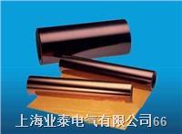 聚酰亚胺薄膜6050 6050