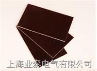 H级层压导磁板 磁性槽楔 H级层压导磁板