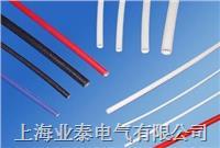 硅树脂玻璃漆管 硅树脂玻璃漆管