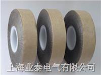 真空压力浸渍(VPI)用F级玻璃布及聚酯薄膜 真空压力浸渍(VPI)用F级玻璃布及聚酯薄膜