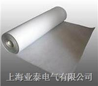 JF-6640聚酯薄膜聚芳酰胺纤维纸柔软复合材料 JF-6640