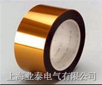 HFG耐高温聚酰亚胺薄膜F46玻璃纤维布柔软复合材料 HFG耐高温聚酰亚胺薄膜