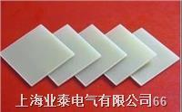 环氧板 环氧玻璃布层压板 EPGC系列 EPGC系列