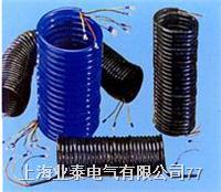 螺旋形弹簧电缆系列 螺旋形弹簧电缆系列-1