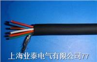 聚氨脂电缆 聚氨脂电缆