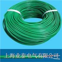 3268硅橡胶绝缘电线 YT