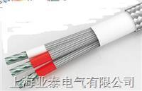 轨道交通车用信号电缆 THFPFP 3×19×0.20